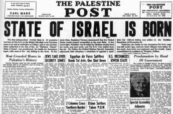 palestinepostastateisborn